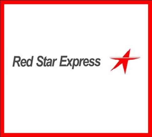 Is this why Red Star hit its year high on Tuesday