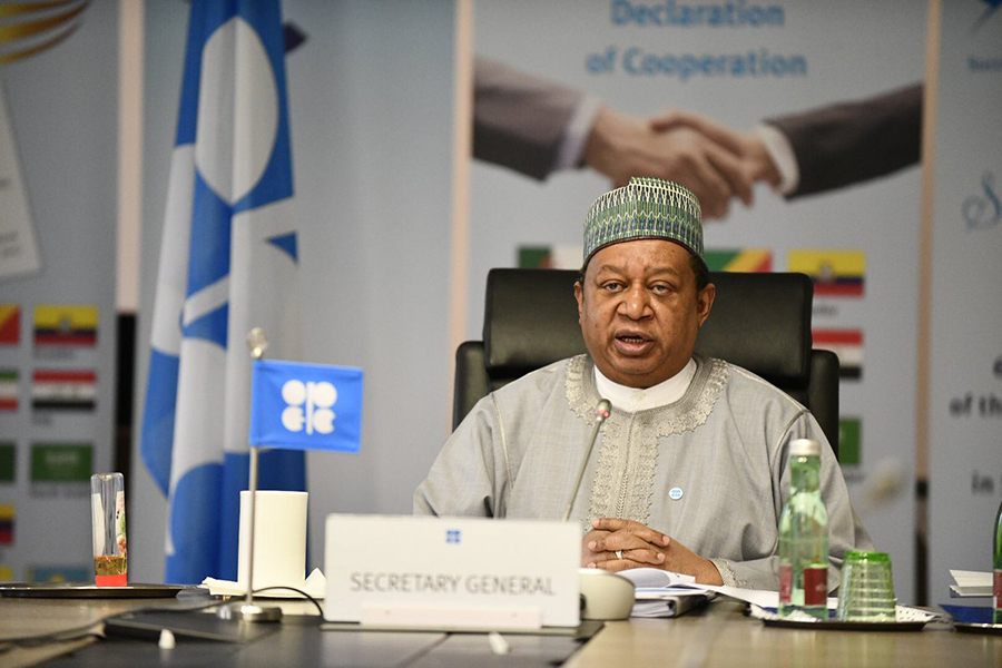 OPEC+ output cut: The oil cartel records 86% compliance as Nigeria beats expectation