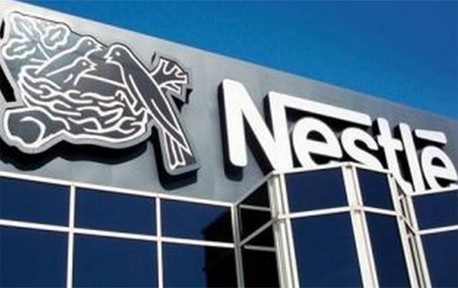 Nestlé S.A, Insider Dealing: Nestlé S.A invests N353.77 million in shares of its Nigerian subsidiary